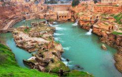 آبشارها و آسیابهای آبی شوشتر1