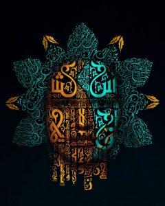 تابلو خطاطی(کالیگرافی)-چهره با حروف1