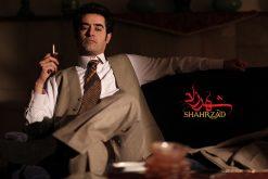 شهاب حسینی - شهرزاد