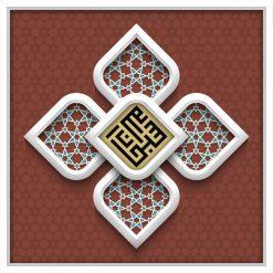تابلو خطاطی(کالیگرافی)-سبحان الله