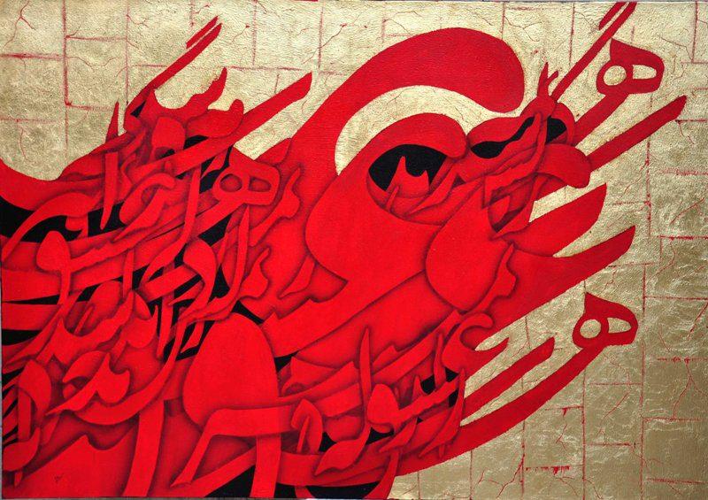 تابلو کالیگرافی-نقاشی خط- هرگز نمیرد آنکه دلش زنده شد به عشق...1