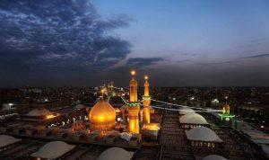 تابلو نمایی از حرم امام حسین